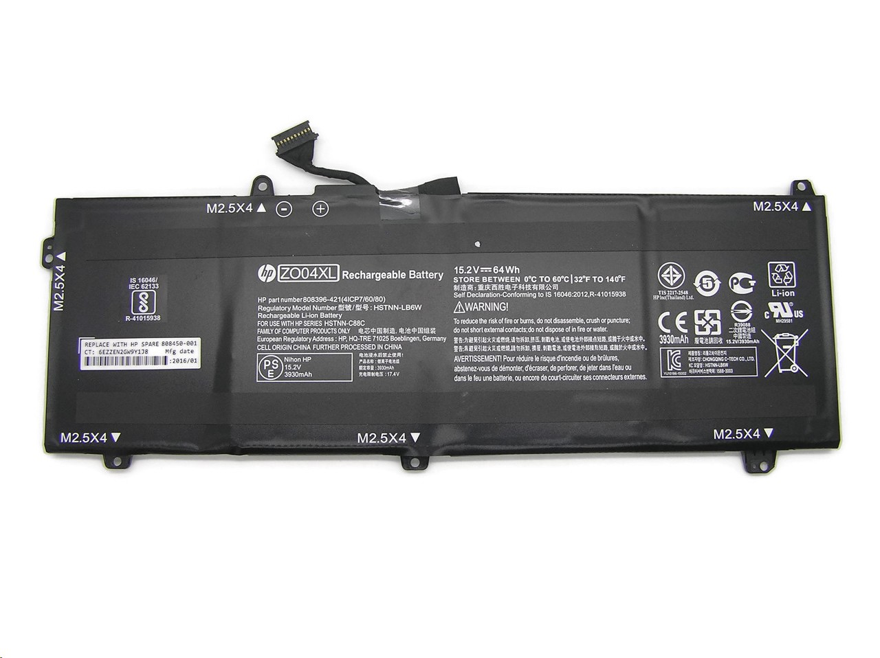 HP ZO04XL Genuine 15.2V 64Wh 4210mAh 4-Cell Zbook Studio G3 G4 Battery 808450-001