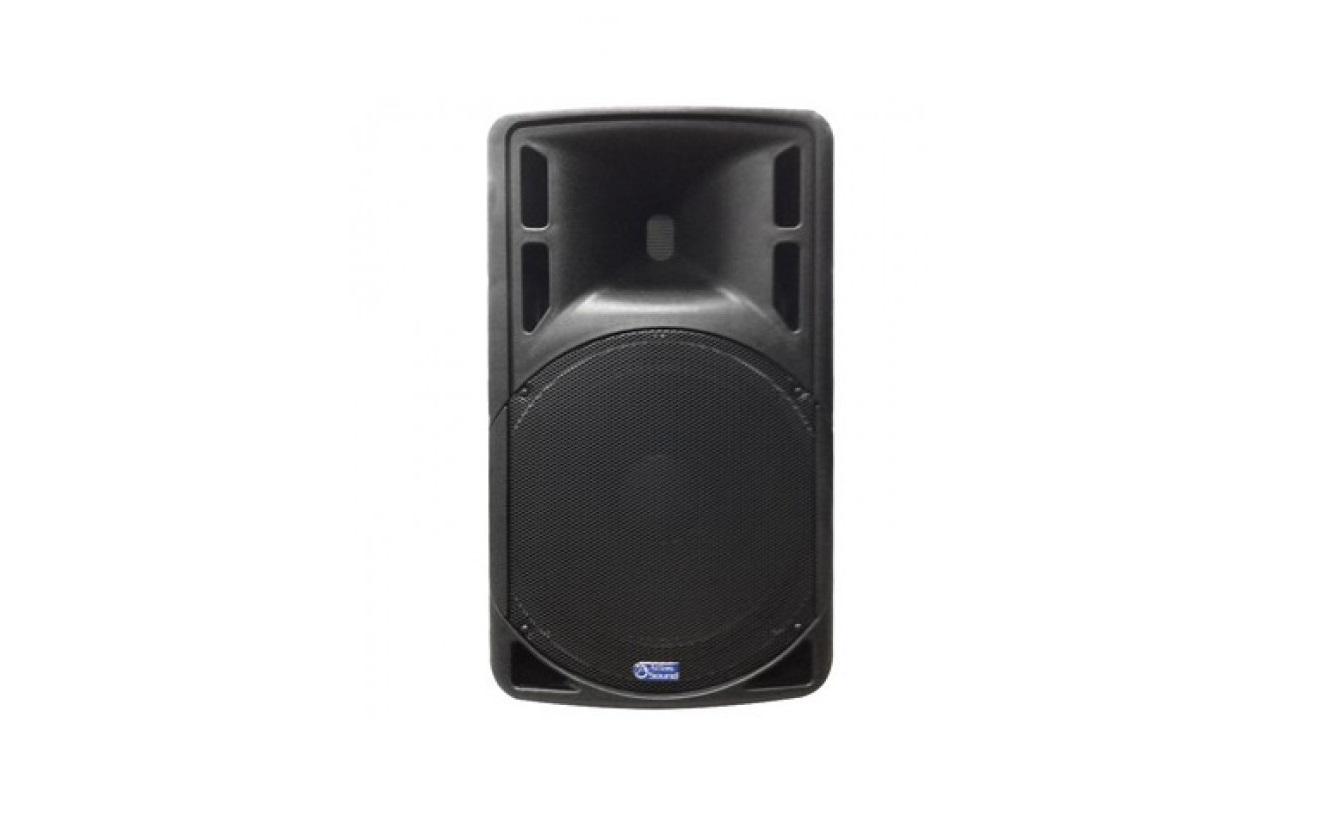 Atlas SMP-15 15 2-WAY Passive Portable Speaker SMP-15