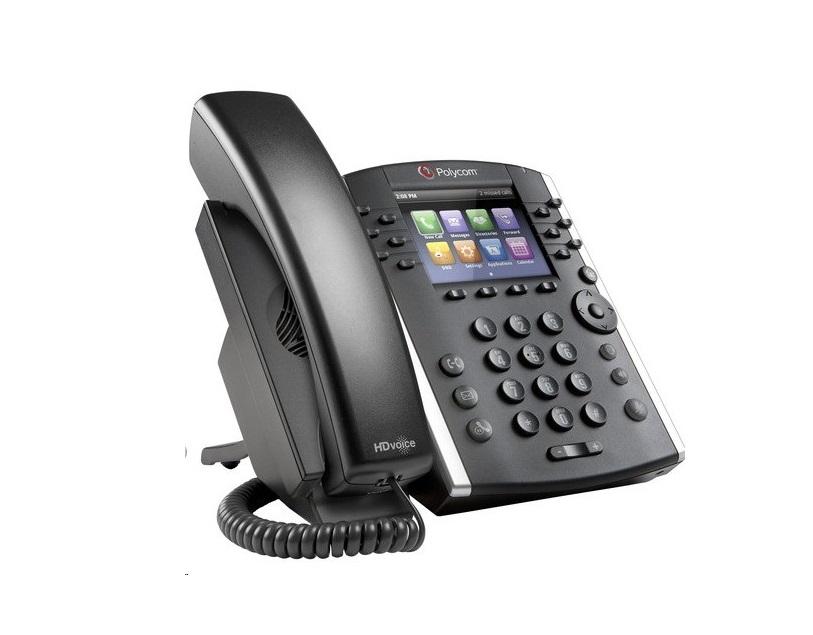 Polycom 2200-48400-019 VVX401 Business IP Phone Black 2200-48400-019